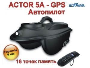 Boatman ACTOR 5A-GPS с навигацией и автопилотом