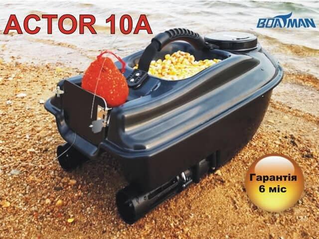 Базовая модель Boatman ACTOR 10A