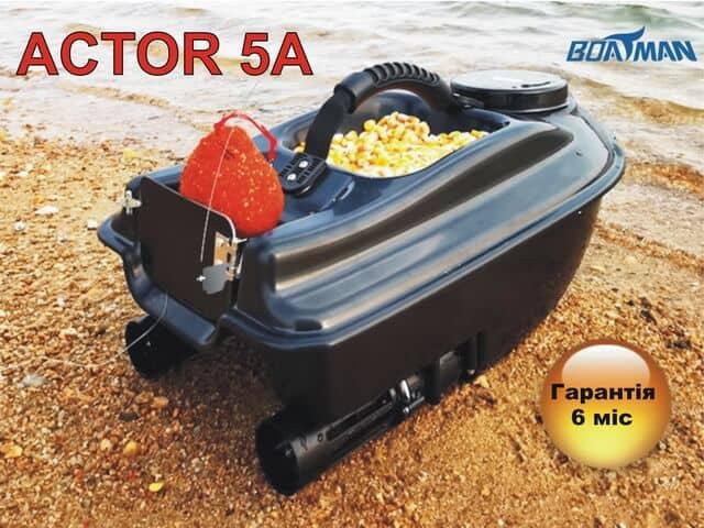 Базовая модель Boatman ACTOR 5A