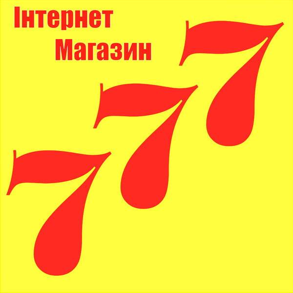 Интернет Магазин 777